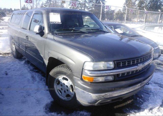 Inventory #706293857 2000 Chevrolet SILVERADO