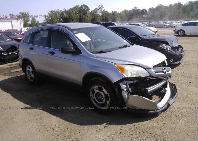 Inventory #417813223 2008 Honda CR-V
