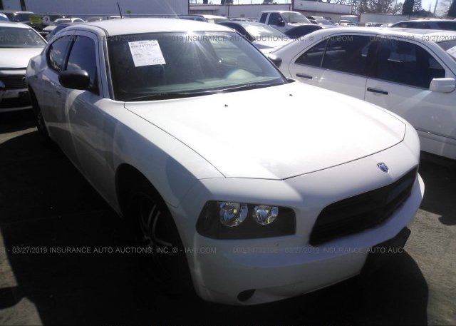 Inventory #244312935 2008 Dodge CHARGER