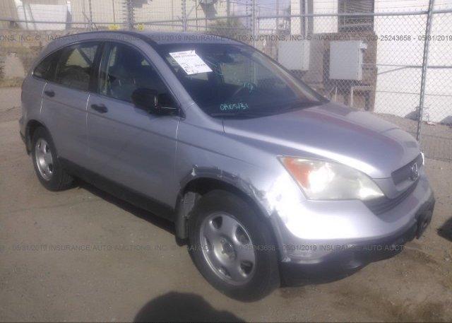Inventory #126321171 2009 Honda CR-V