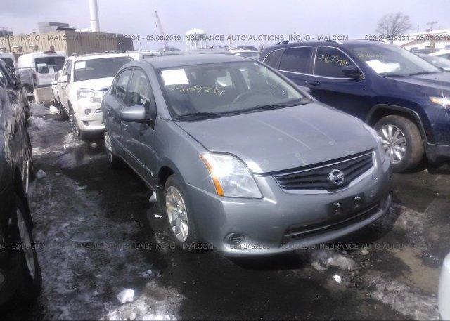 Inventory #433143941 2010 Nissan SENTRA