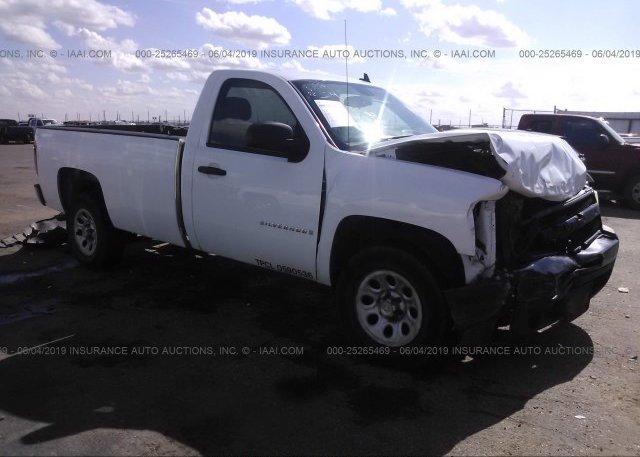 Inventory #309192068 2009 Chevrolet SILVERADO
