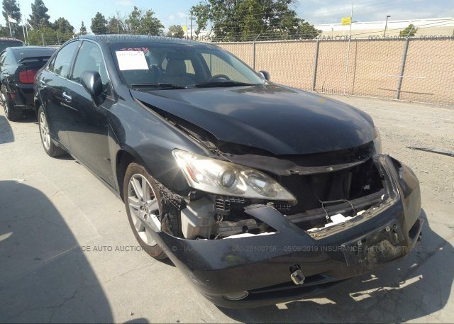 Inventory #667629271 2007 Lexus ES