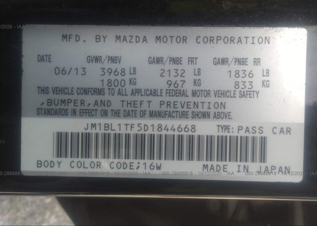 JM1BL1TF5D1844668 2013 MAZDA MAZDA3