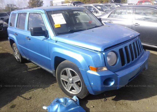 Inventory #195058222 2008 JEEP PATRIOT