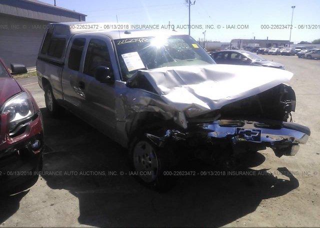 Inventory #183228761 2005 Chevrolet SILVERADO