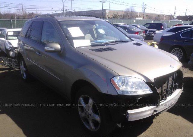 Inventory #460749204 2008 Mercedes-benz ML