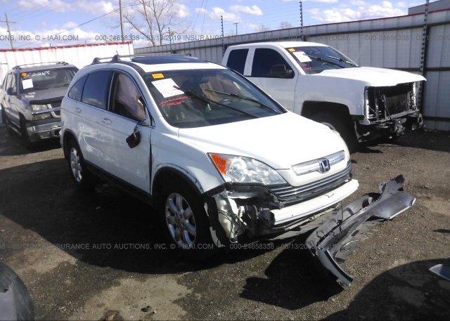 Inventory #334907617 2008 Honda CR-V