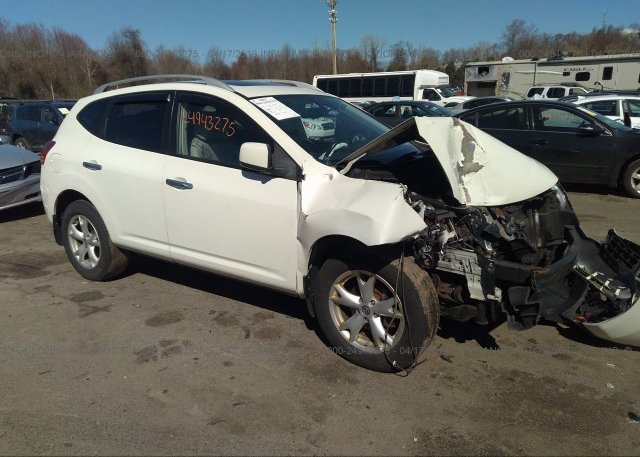 Inventory #954382075 2010 Nissan ROGUE