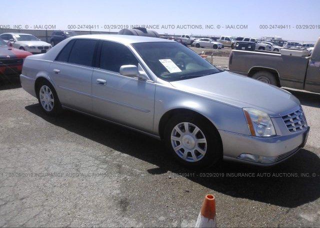 Inventory #114446846 2008 Cadillac DTS