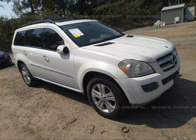 Inventory #263100498 2008 Mercedes-benz GL