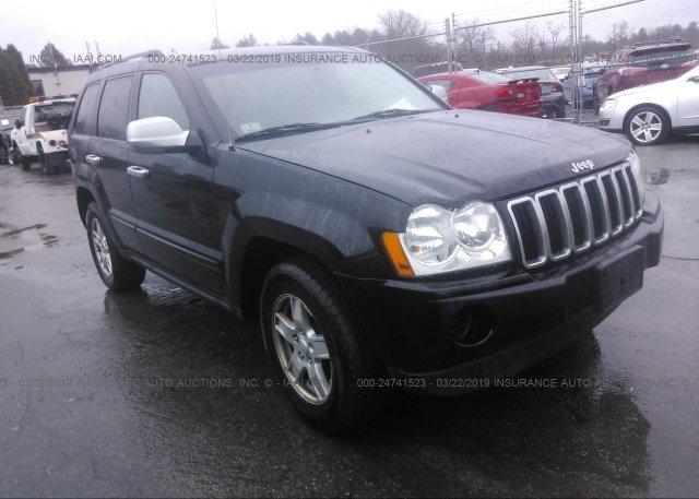 Inventory #851876358 2007 Jeep GRAND CHEROKEE