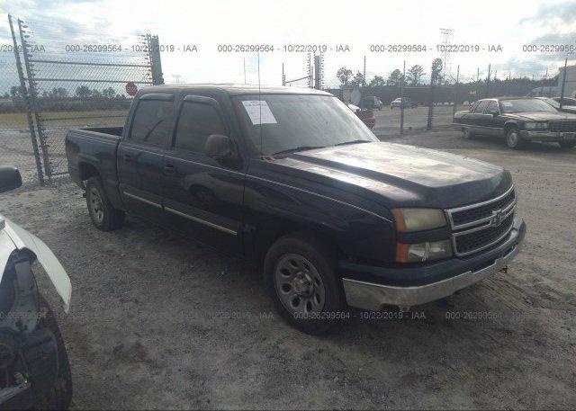 Inventory #137835390 2006 Chevrolet SILVERADO