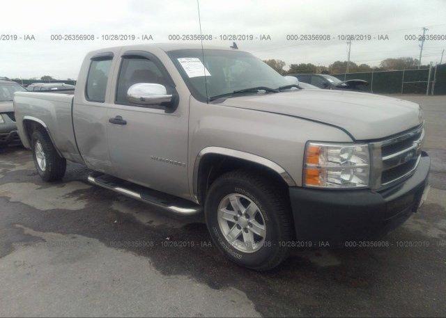 Inventory #176307094 2008 Chevrolet SILVERADO