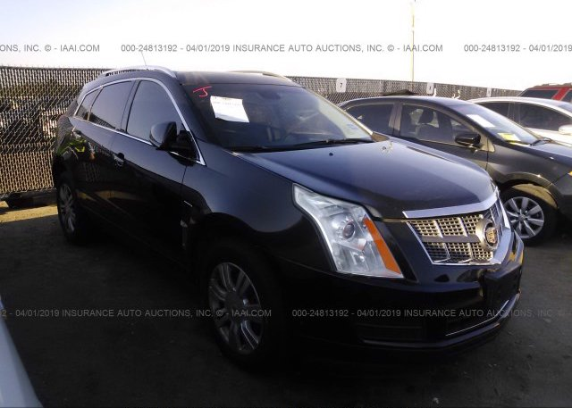 Inventory #570678218 2012 Cadillac SRX