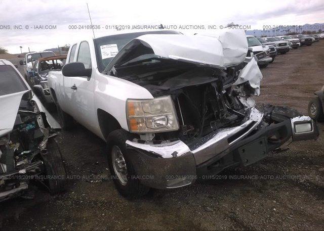 1gchc59k19e163168 Salvage White Chevrolet Silverado At Phoenix Az