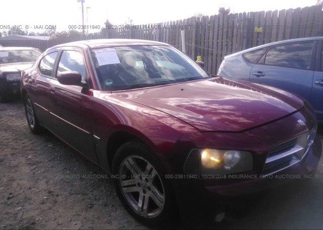 Inventory #145068722 2006 Dodge CHARGER