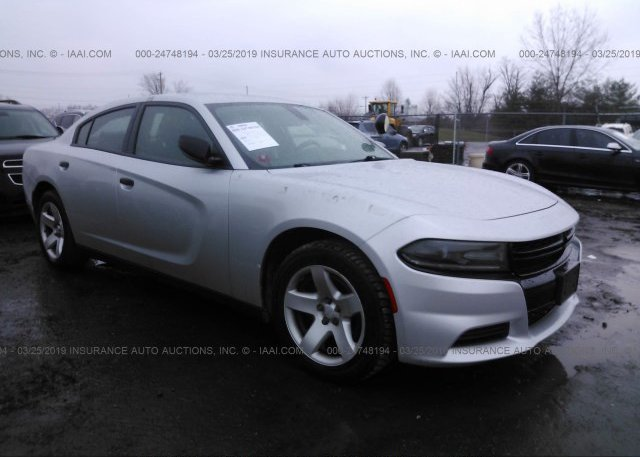 Inventory #602164121 2015 Dodge CHARGER