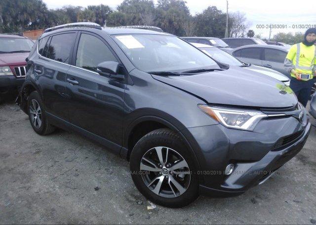 Inventory #645714016 2018 Toyota RAV4