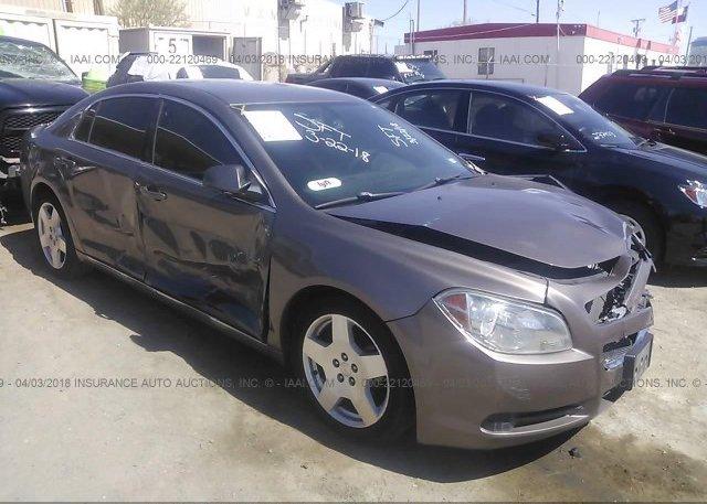 Inventory #207713175 2010 Chevrolet MALIBU