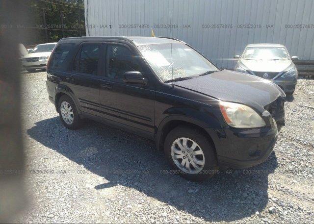 Inventory #290977944 2005 Honda CR-V