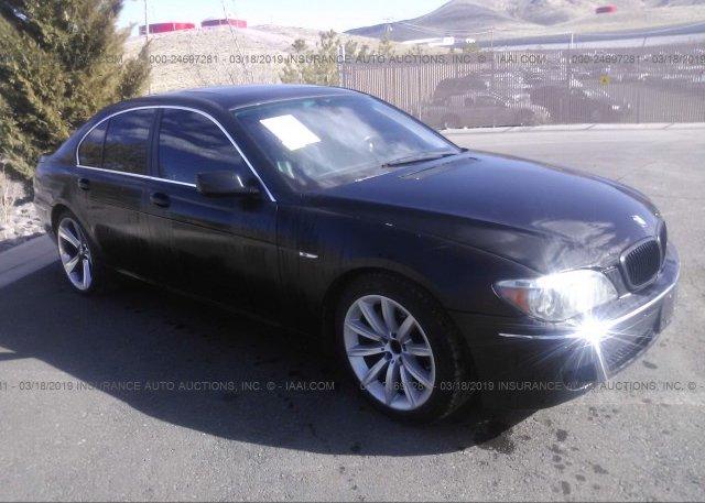 Inventory #751559810 2008 BMW 750
