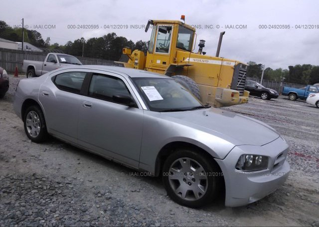 Inventory #690179485 2007 Dodge CHARGER