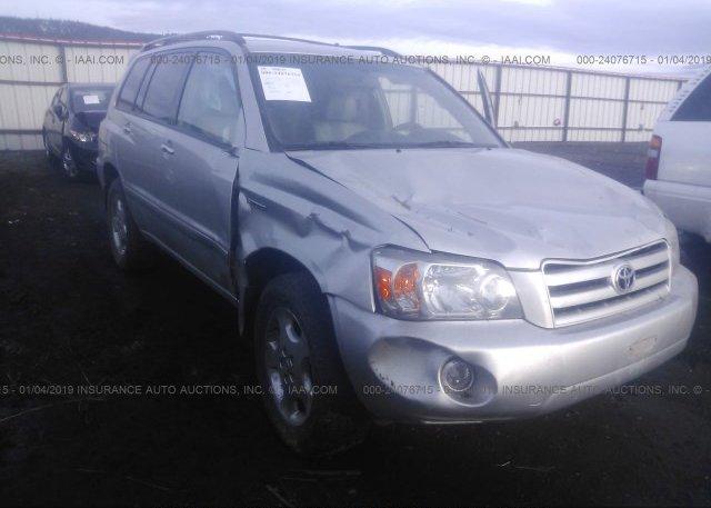 Inventory #886330080 2006 Toyota HIGHLANDER