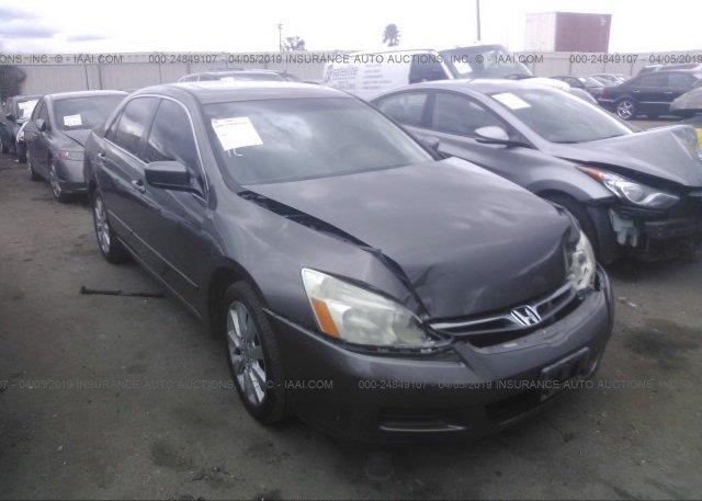 Inventory #255106350 2007 Honda ACCORD