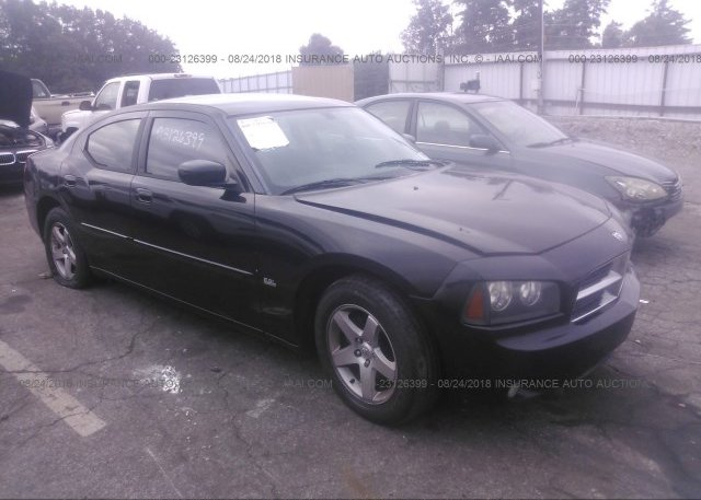 Inventory #867463014 2010 Dodge CHARGER