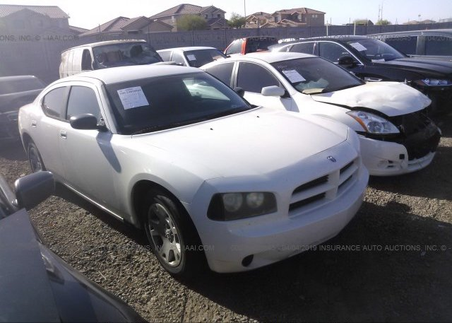 Inventory #971507250 2007 Dodge CHARGER
