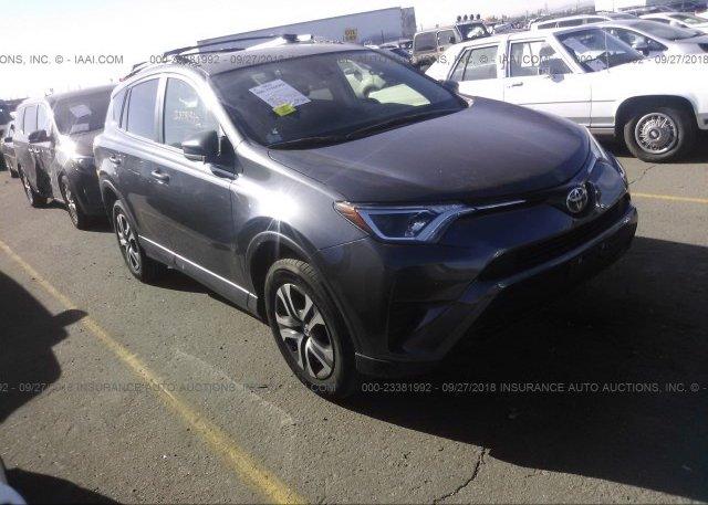 Inventory #526800609 2017 Toyota RAV4