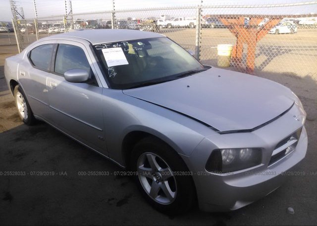 Inventory #164438627 2010 Dodge CHARGER