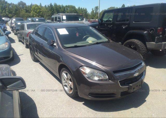 Inventory #405136096 2010 Chevrolet MALIBU
