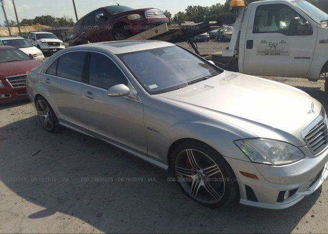 Inventory #943177747 2008 Mercedes-benz S