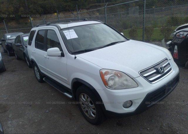Inventory #314825675 2006 Honda CR-V