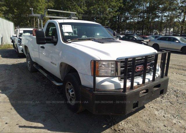 Inventory #905476503 2012 GMC SIERRA