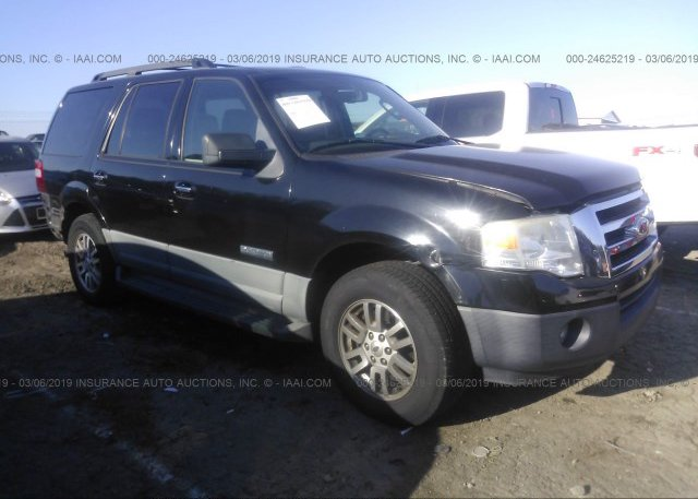 Inventory #405094514 2007 FORD EXPEDITION