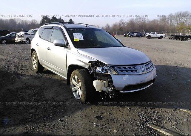 Inventory #748185111 2007 Nissan MURANO