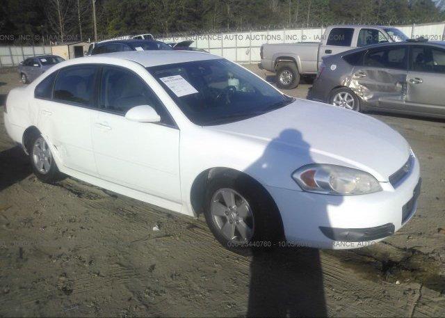 Inventory #620825382 2011 Chevrolet IMPALA