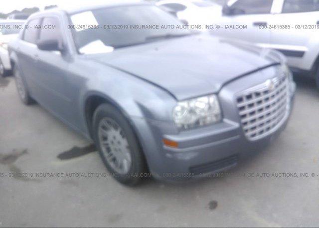 Inventory #572477075 2006 Chrysler 300