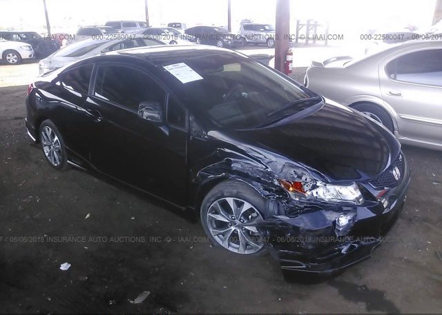 Inventory #348247820 2012 Honda CIVIC