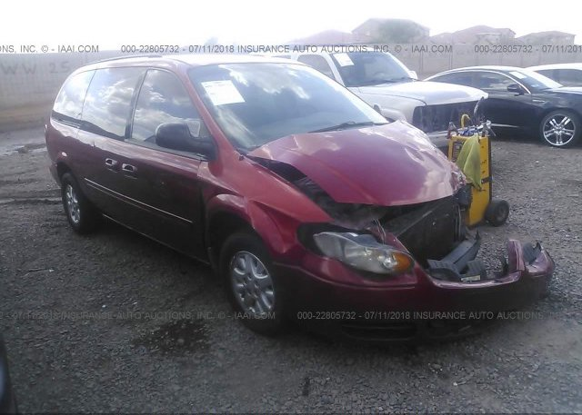 Inventory #125384752 2007 Chrysler TOWN & COUNTRY