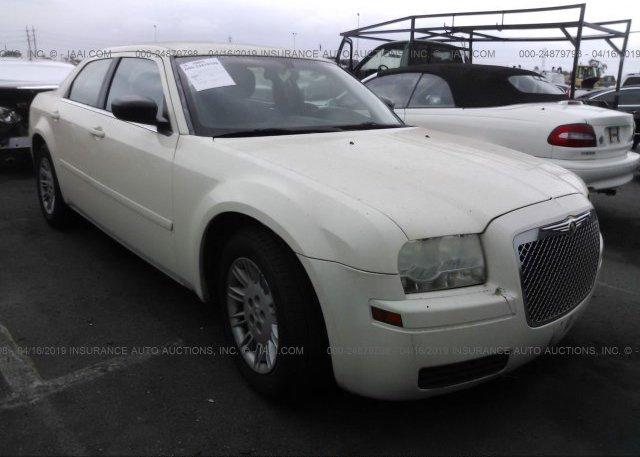 Inventory #610269145 2005 Chrysler 300