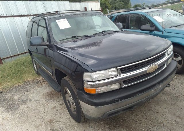 Inventory #457982452 2004 Chevrolet TAHOE