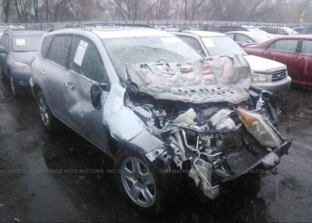 Inventory #324387910 2011 Toyota RAV4