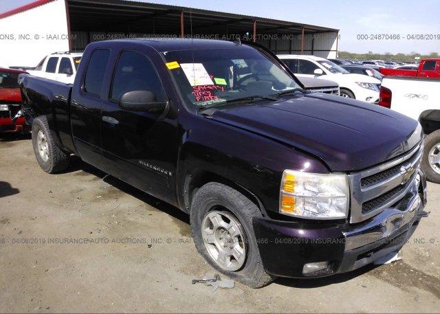 Inventory #146486615 2008 Chevrolet SILVERADO
