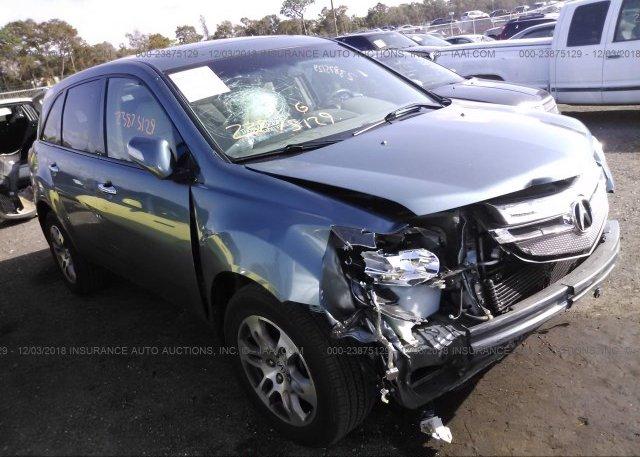 Inventory #687134567 2008 Acura MDX