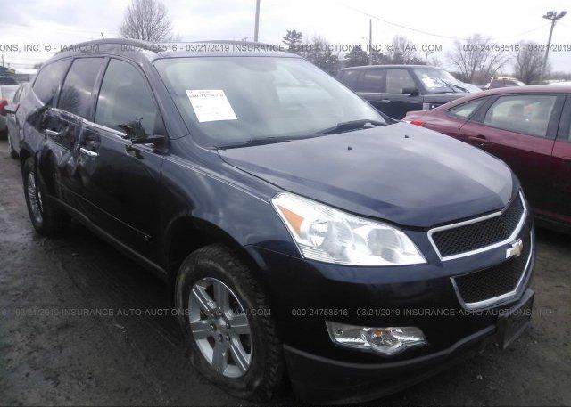 Inventory #244231224 2010 Chevrolet TRAVERSE