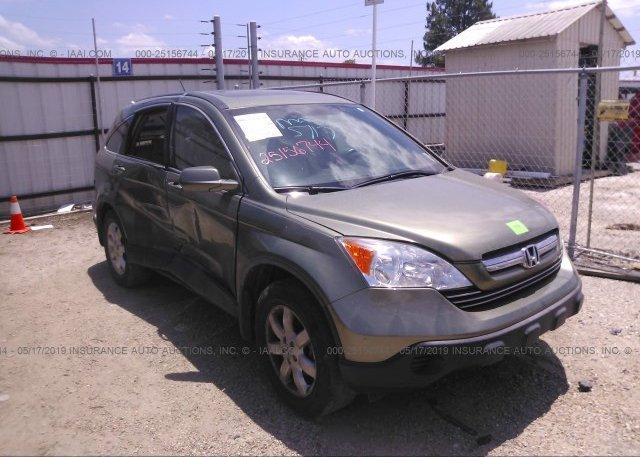 Inventory #388544556 2009 Honda CR-V